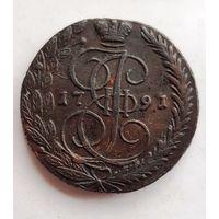 С 1 Рубля Без МЦ Монета 5 копеек 1791  Россия Империя ЕМ