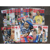 """Журналы """"Мировой футбол"""", """"Весь футбол"""" (включая последний выпуск) 21 штука + журнал """"Спорт клуб"""" (с отсутствующими страницами)"""