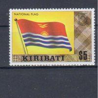[728] Кирибати 1980.Флаг.