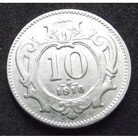 Австро-Венгрия. 10 геллеров 1910