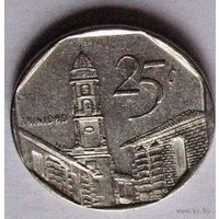 Куба 25 сентаво 1998