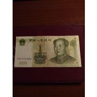 1 юань 1999 год (Китай)