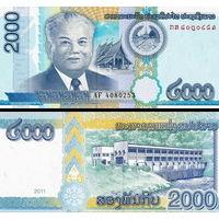 Лаос 2000 кип  2011 год  UNC
