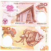 Папуа-Новая Гвинея 20