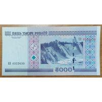 5000 рублей 2000 года, серия ЕВ - UNC