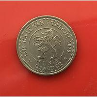Ж 01-12 Нидерланды. 1979 г.  Местный жетон. 400 лет Утрехтского союза (1579-1979). 1 Уни Даалдер (= 1 Гульден).