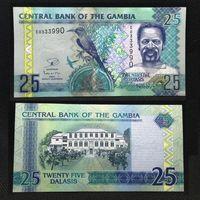 Банкноты мира. Гамбия, 25 даласи