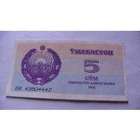 Узбекистан 5 сом 1992г.   распродажа