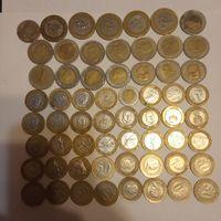 Набор биметаллических монет .