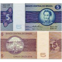 Бразилия. 5 крузейро (образца 1974 года, P192c, UNC)