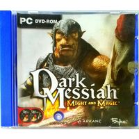 Dark Messiah of Might and Magic (2006) DVD