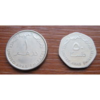 ОАЭ. Набор монет