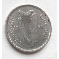 Ирландия 6 пенсов, 1928 4-2-16