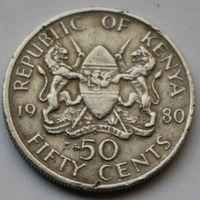 Кения, 50 центов 1980 г
