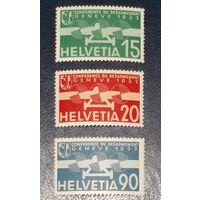 1932, ШВЕЙЦАРИЯ, АВИА, КЦ 30 EUR (СЕРИЯ, MNH) продаются 3 марки