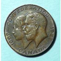 Канада, Памятная медаль 1927 год