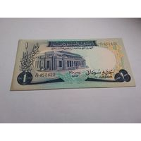 Судан 1 фунт 1970 год состояние  aUNC