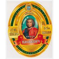 Пивная этикетка Князь Паскевич