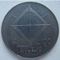 Италия 100 лир 1974 г. 100 лет со дня рождения Г. Маркони (gl)