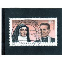 Германия. Ми-1352. Священная декларация Эдит Штайн и Руперт Майер. 1988.