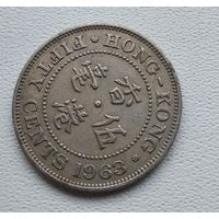 Гонконг 50 центов, 1963 5-4-30