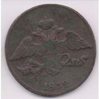 РОССИЙСКАЯ ИМПЕРИЯ 5 КОПЕЕК 1832 ЕМ ФХ. МАСОН. ХОРОШАЯ