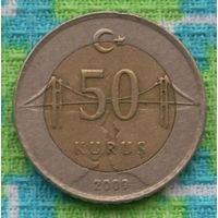 Турция 50 куруш 2009 года - Мост через Босфор, Стамбул. Инвестируй в коллекционирование!!!