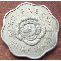 5547:  5 центов 1972 Сейшелы