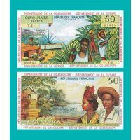 [КОПИЯ] Фр. Антилы 50 франков 1964 г.