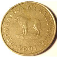 Македония 1 денар 2001