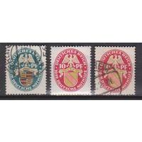 Германия\13а\.1926. Гербы Mi398-399.