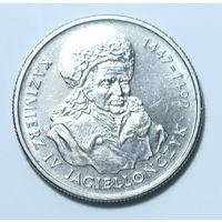 """Польша, 20000 злотых 1993 год, """"Польские правители - Казимир IV (1447-1492)"""""""
