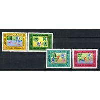 Иордания - 1984 - Летние Олимпийские игры - [Mi. 1266-1269] - полная серия - 4 марки. MNH.
