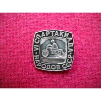 6 Спартакиада народов СССР ( Мотоспорт )