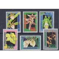 [1491] Суринам 1992. Флора.Цветы.Орхидеи.