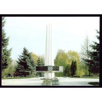 Пинск Памятник в честь 40 летия освобождения