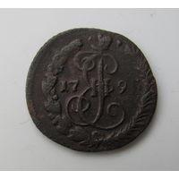 Денга 1796 ЕМ не частая