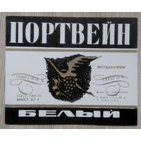 Этикетка. вино СССР-МССР. 0054