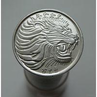 25 сантимов (центов) 2012 Эфиопия aUNC