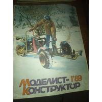 Журнал моделист конструктор 1989,1