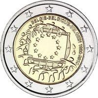 2 евро 2015 Бельгия 30 лет флагу UNC из ролла