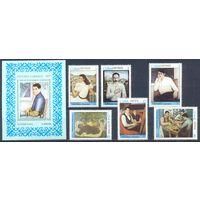 Куба 1977 Живопись, 6 марок + блок
