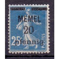 Мемель (Клайпеда) 1-й выпуск на марках Франции 20 пф/25 с 1920 г