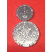 Грузия, 2 монеты