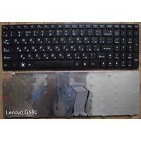Клавиатура для Lenovo G580 Z580 V580 G585 Z585 V585 G770 G780RU