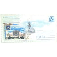 Конверт маркированный, Беларусь, 2013 Жлобин