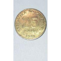 Филипины 25 сентимов 1998
