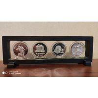 "АРМЕНИЯ. Монеты 1994 года, серебро, три штуки, плюс инвестиционная монета "" Ноев ковчег"". Цена за все."