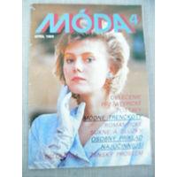 Журнал по шитью МОДА за апрель 1989 -Чехия