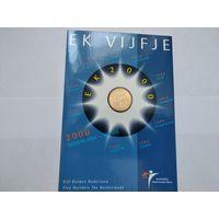 Нидерланды 5 гульденов, 2000 Чемпионат Европы по футболу в блистере - 8